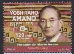 PERU, 2018, MNH,MUSEUMS, ARCHAEOLOGY, YOSHITARO AMANO, 1v - Archaeology