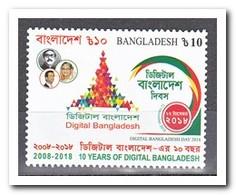 Bangladesh 2018, Postfris MNH, Digital Bangladesh - Bangladesh