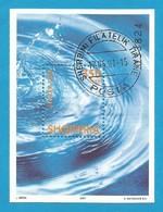 Albanien  2001  Mi.Nr. Block 130 (2812) , EUROPA CEPT - Lebensspender Wasser - Gestempelt / Fine Used / (o) - 2001
