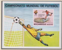 Mocambique 1982 World Cup Spain Souvenir Sheet MNH/** (LAR-H52) - 1982 – Espagne