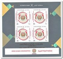 Oman 2018, Postfris MNH, Omans Chairmanship Of The Arab Women Organization - Oman