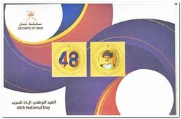 Oman 2018, Postfris MNH, 48th National Day - Oman
