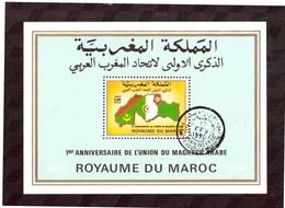 Maroc.  2 Feuillets De 1990. N° 18. Anniversaire Du Maghreb Arabe. 1 Avec Date Imprimée. - Milieubescherming & Klimaat