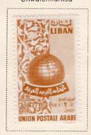 1955 - LIBANO - LEBANON - Mi. Nr. 526 - LH - (S03052019.....) - Libanon