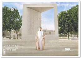 Verenigde Arabische Emiraten 2018, Postfris MNH, Year Of Zayed - Verenigde Arabische Emiraten