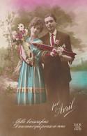 1ér Avril : Couple Fleuri Avec Un Poisson - 1 De April (pescado De Abril)