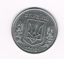 &  OEKRAINE  5 KOPIJOK  1992 - Ukraine