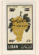 1959 - LIBANO - LEBANON - Mi. Nr. 640 - LH - (S03052019.....) - Libanon