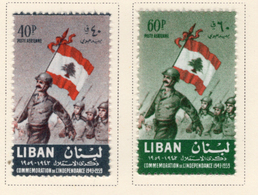 1959 - LIBANO - LEBANON - Mi. Nr. 646/647 - LH - (S03052019.....) - Libano