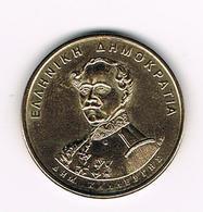 & GRIEKENLAND  50 DRACHMES  1994 DIMITRIOS KALLERGIS - Grèce