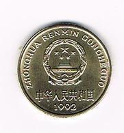 &   CHINA  5  WU JIAO  1992 - China