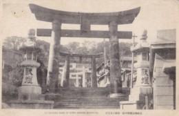 AM08 Big Bronze Tortii Of Suwa Shrine, Nagasaki - Japon