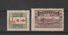 Japon 1921 162-163 2val ** MNH - Japan