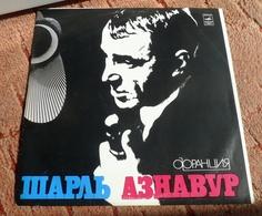 Vinyl Records Stereo 33 Rpm LP Charles Aznavour France Orchestra USSR Soviet Melodia 1970s Rare - Vinyl Records