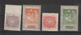 Japon 1925 Série 186-189 4val ** MNH - Ungebraucht