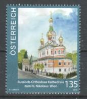 """Österreich 2019:  """"Russisch-Orthodoxe Kathedrale In Wien"""" Postfrisch (s.Foto) - 1945-.... 2nd Republic"""