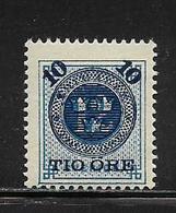 SUEDE  ( EUSU - 2 )  1889  N° YVERT ET TELLIER  N° 39   N** - Neufs