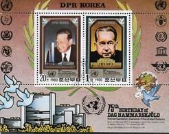 COREA DEL NORD - 75° NASCITA DAG HAMMARSKJOLD - FOGLIETTO USATO (  MICHEL  KL2071/2072) - Dag Hammarskjöld
