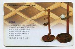 TK 05781 SOUTH COREA - Magnetic - Corea Del Sud