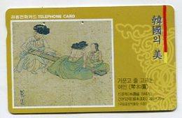 TK 05809 SOUTH COREA - Magnetic - Corea Del Sud
