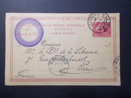Marcophilie  Cachet Lettre Obliteration -  EGYPTE - Alexandrie - Entier Postal  - 1907 (2424) - 1866-1914 Ägypten Khediva