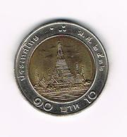 & THAILAND 10 BAHT  1989 ( 2532 ) - Thaïlande