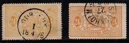 R357. SWEDEN 1874-1877 - SC#: O8, O8a - USED - OFFICIAL STAMP - SCV: US$ 32.50 ++ - Service