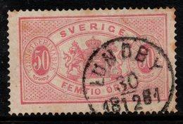 R358. SWEDEN 1874-1877 - SC#: O10 - USED - OFFICIAL STAMP - SCV: US$ 90.00 ++ - Service