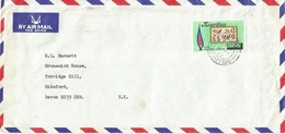 Mauritius 1976 Port Louis India Hindi Convention Cover - Mauritius (1968-...)