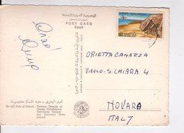 U4449 Postcard DEIR EL BAHARL, TERRACE TEMPLE OF QUEEN HATSHEPSUF + NICE STAMP - Bollo, Francobollo - Egitto