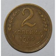 RUSSIA - 2 KOPEKS 1939 - TRES TRES BEAU - - Russie