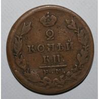 RUSSIE - C 118.3 - 2 KOPEKS 1823 - TRES BEAU - - Russia