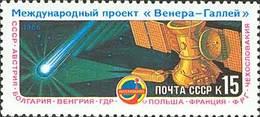 1986 USSR Stamps International Programm Venus - Halley's Comet 1V+S/S - Space