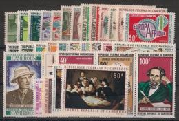 Cameroun - 1970 - Année Complète - N°Yv. 480 à 492 + PA 155 à 173A - Neuf Luxe ** / MNH / Postfrisch - Cameroun (1960-...)