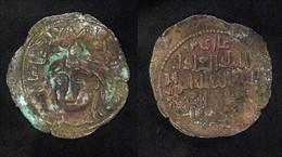 IRAK-MOSUL ZANGID DI MOSUL? DIRHAM DA MEGLIO DETERMINARE (3/33) - Islamische Münzen
