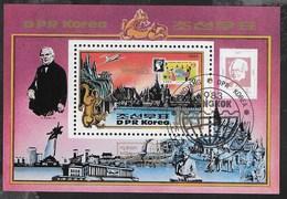 COREA DEL NORD - BANGKOK '83 - FOGLIETTO USATO (  MICHEL  BL148) - Esposizioni Filateliche