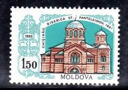 MOLDAVIE - N° 16 **  (1992)  église - Moldavie