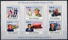 MOZAMBIK 2009 M0102 2009 60th Anniversary Of The Republic Of China - Mao Tse-Tung