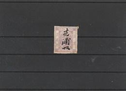 CHINA - 19-05- 37. 3 CENTS. STAMP DUTY. - Hong Kong (...-1997)