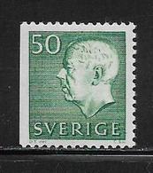 SUEDE  ( EUSU - 73 ) 1967  N° YVERT ET TELLIER  N° 568a   N** - Schweden