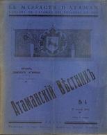 RUSSIE - MILITARIA - ATAMAN DES COSAQUES DU DON - REVUE DE 1936 - BEAUX CLICHES & BELLES ILLUSTRATIONS - RARE . - Revues & Journaux