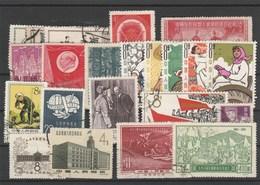CHINA - 19-05- 43.  21 USED STAMPS. - 1949 - ... République Populaire