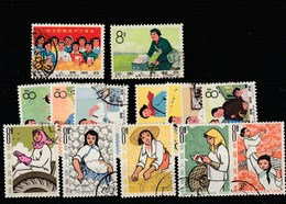 CHINA - 19-05- 44.  14 USED STAMPS. - 1949 - ... République Populaire