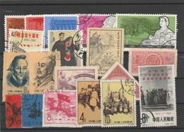 CHINA - 19-05- 45.  19 USED STAMPS. - 1949 - ... République Populaire