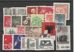 CHINA - 19-05- 44.  21 USED STAMPS. - 1949 - ... République Populaire