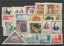 CHINA - 19-05- 47.  18 MINT STAMPS. - 1949 - ... République Populaire