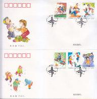 China 2017-13 CHILDREN'S GAME(I)  FDC 2V - 1949 - ... République Populaire