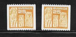 SUEDE  ( EUSU - 165 ) 1975  N° YVERT ET TELLIER  N° 877   N** - Schweden