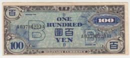 Japan 100 Yen 1945 VF+ Banknote Pick 75 (AMC WWII) - Japon