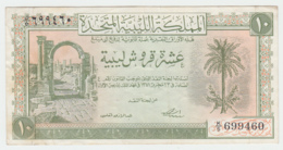 Libya 10 Piastres 1951 VF+ Condition Banknote Pick 6 - Libya